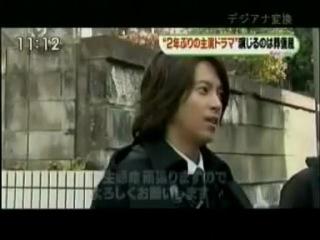 [2011.12.08] YamaPi new drama Ending Planner @ Hiruobi