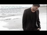 Moshe Perez - Rotze Otachi -