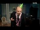 Ленин - Бородач