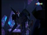 Трансформеры Прайм / Transformers Prime: 1 сезон 3 серия (RUS)