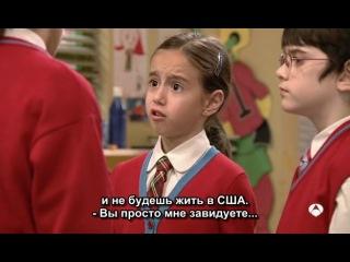 Защищенные (2 сезон 5 серия) rus sub