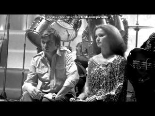 «Cофия и Аурика Ротару » под музыку София Ротару - Дикие лебеди. Picrolla