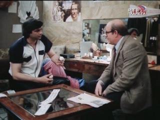 Переступить черту (1985) - 2 серия - Маэстро