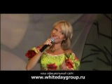 Лена Василёк и Белый день - Светочка