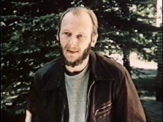 Казённый дом (Альберт С.Мкртчян) [1989, социальная драма, VHSRip]