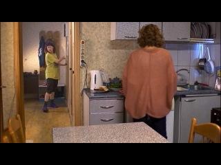 Алиби - надежда, алиби - любовь (2012)