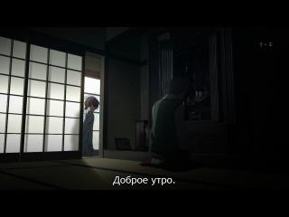Иная / Another 1 серия [Русские субтитры]
