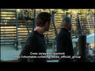 Терра Нова | Terra Nova - 1 сезон 5 серия СНИК ПИК №5