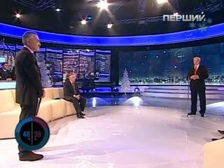 Шустер LIVE 1 часть 23 декабря 2011 года
