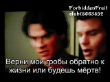 The Vampire Diaries Canadian Promo 3x13 - Bringing Out the Dead RUS SUB