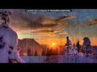 «Зимушка* зима» под музыку Из к/ф Ирония судьбы (Советские песни) - Снег кружится .... Picrolla