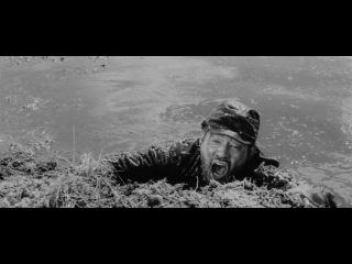 Удел человеческий (II) / 人間の條件・第三・第四部 (1959)