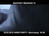 Рычаги машин - Приглашение-Лезгинка 19.03.2012 (Hard party club - Белгород)