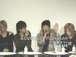 2008年10月25日 土 ZEALLINKインストアイベント 2