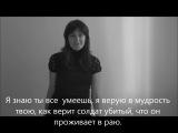 Регина Спектор - Молитва (Жестовая песня)