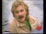 Игорь Николаев - Старая мельница (1987)