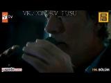 Kurtlar Vadisi Pusu 196.Bölüm Fragmani Yeni Sezon HDTV 720p