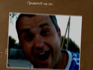 Учителя...Ничто человеческое им не чуждо))