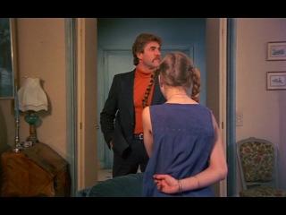 Приключения в колледже (1979)