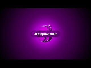 Эротический телеканал