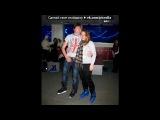 «Любимая» под музыку Shot - Есть Только Ты И Я... скачать: http://rghost.ru/14616981 или http://www.sendspace.com/file/xvsyey. Picrolla