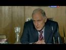 Лекарство против страха 1 серия(драма) 2013