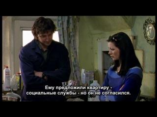 Спаркхаус (2002) 2 серия