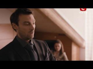 Бабье царство 4 серия 2012