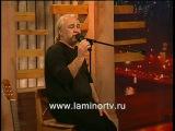 Газиханов Леонид - Доля-долюшка