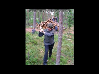 «Съёмки Х/фильма » под музыку Вилли Токарев - В Тайге Зимой. Picrolla