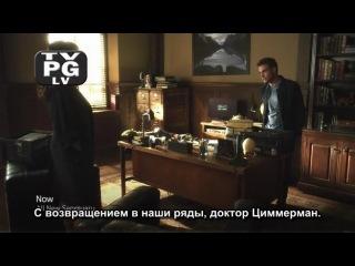 Убежище / Sanctuary - 4 сезон 12 серия