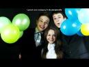 «Мои родные*» под музыку ♥С днём рождения, сестричка!)Люблю тебя!♥ - ♥С Днём рождения, любимая Сестрёнка ♥. Picrolla