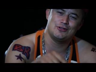 Mc Manu - Зиндагии бе Fам (feat. Bakha 84)