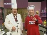 Китайская кухня. Серия 44