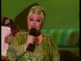 Надежда Кадышева и Аркадий Укупник - Ты орёл а я решка
