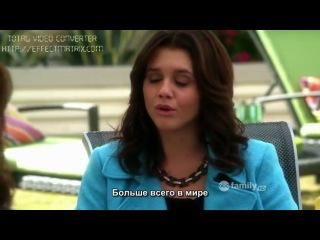 The Lying Game | Игра в ложь 1x18