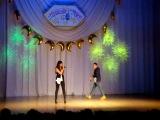 Горох&Саша. Dance Dar Fest#4.2011