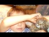 мой братэлл! под музыку Загрузка музыки из Вконтакте - h.ch
