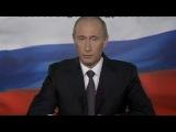Поздравление С Днем Рождения от Владимира Путина)))