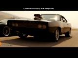 «CHARGER» под музыку Don Omar Feat. Tego Calderon - Bandaleros. Picrolla