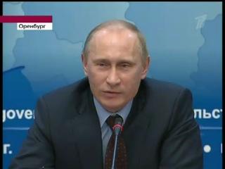 Путин Анекдот о чиновьичем произволе