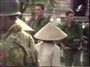 Вьетнам, до востребования / Vietnam - 2 - 4 сер