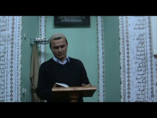 Боров Магомед-Башир - Намаз (часть 1)
