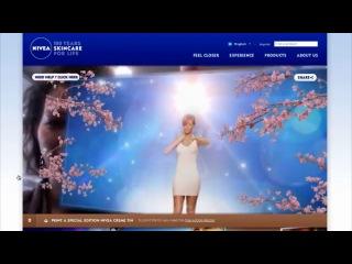 Rihanna: Nivea Augmented Reality Campaign