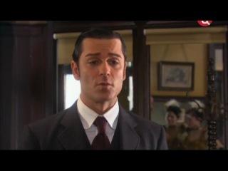 Расследования Мердока (2008) 3 сезон 7 серия