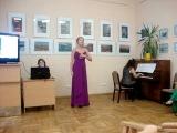 Серкова Дарья, меццо-сопрано Ариетта  Se tu m'ami, se sospiri из оперы Перголезе Госпожа-служанка.