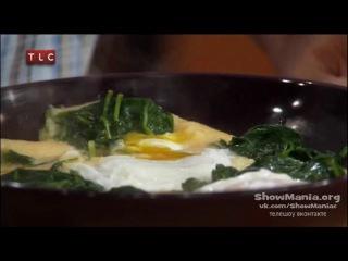 Босс на кухне: Завтрак для чемпионов