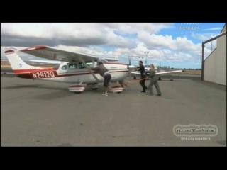 Воздушные дальнобойщики / Dangerous Flights (1 серия / 1 сезон / 2012)