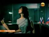 РЕН ТВ: Программа «Неделя» с Марианной Максимовской. (эфир от 12.11.2011.)