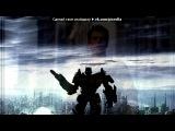 «Трансформеры» под музыку Excision - X(OST Трансформеры 3)[DubStep] . Picrolla